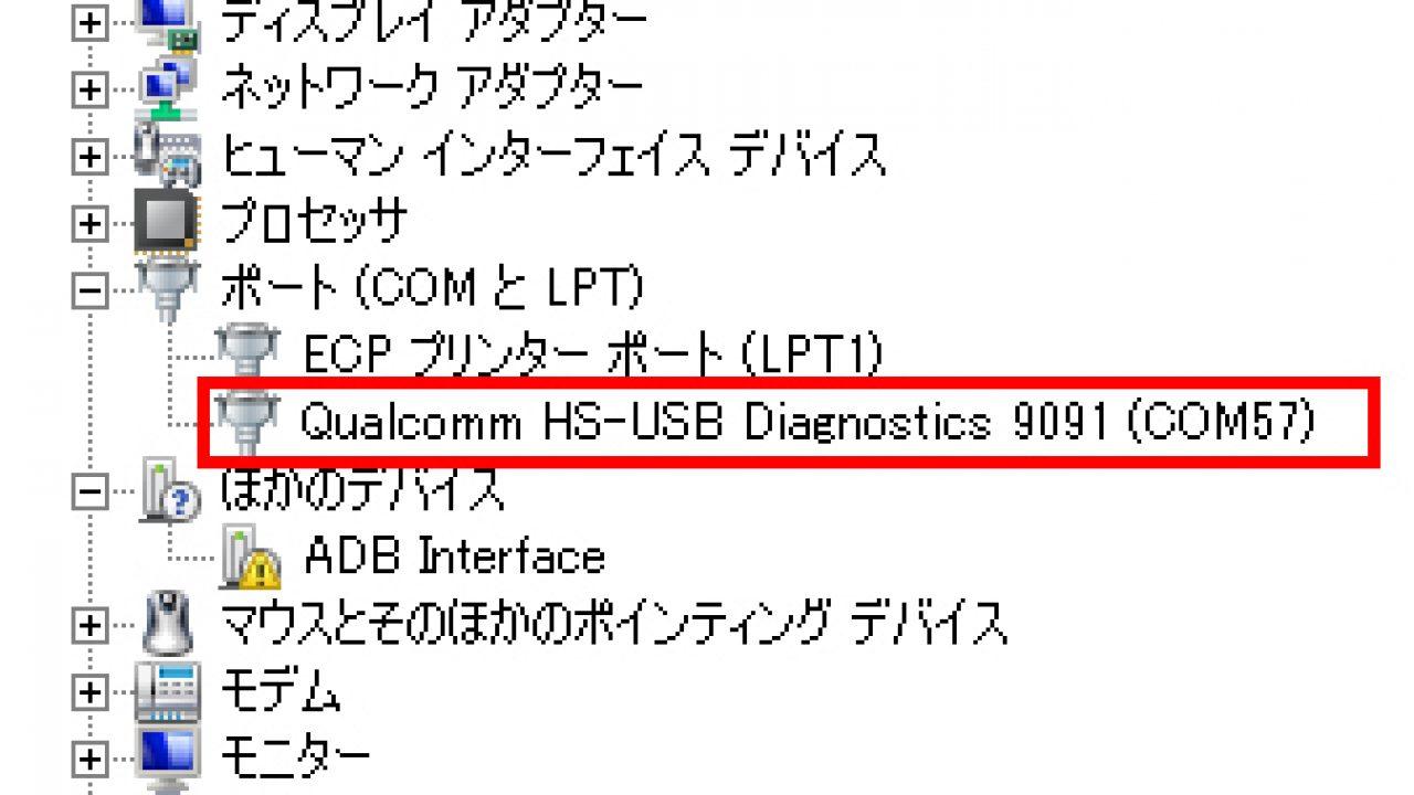 ZenFone 2 Laser ZE500KL Diagmode   Do-roid