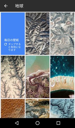 google_wallpapers_1