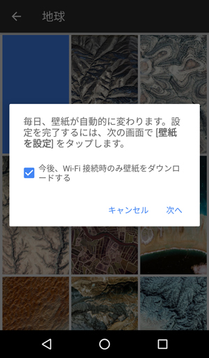 google_wallpapers_3