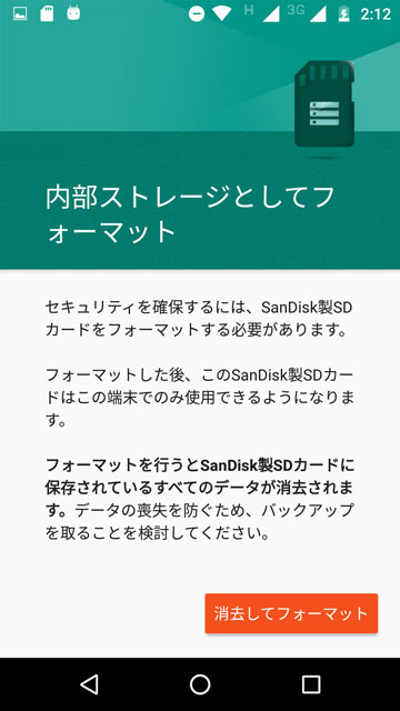sdcard_to_internalsd_6