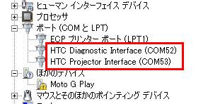 moto_g4_play_add_umts_band6_2