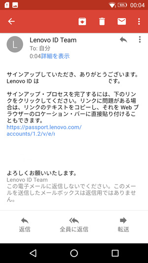 Lenovo P2[P2a42] をブートローダーアンロックしてみる | Do-roid