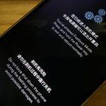 LeEco Le Pro3 Elite [ LEX722 ] Bootloader Unlock