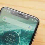 Pixel3 でもなくiPhone XS でもない、これが「 Motorola one 」だ!