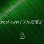 Moto G7 Plus 急速充電機能「USB Power Delivery ( PD ) 」で超高速充電が可能!