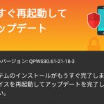 Motorola Moto G7 Plus XT1965-3 2020/10/1 セキュリティアップデート